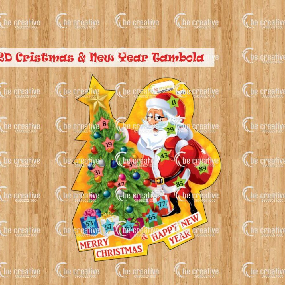 Shop 2d christmas tambola christmas games be creative kristyandbryce Gallery