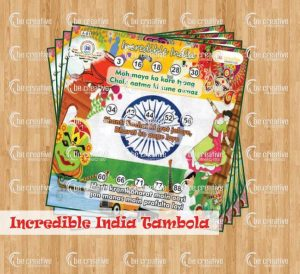 incredible-india-tambola