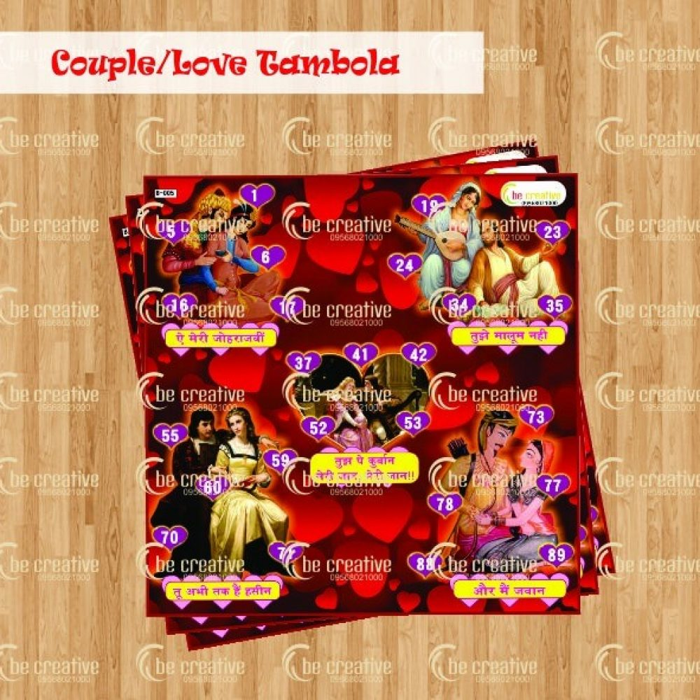 Couple Tambola valentine's day kitty party games