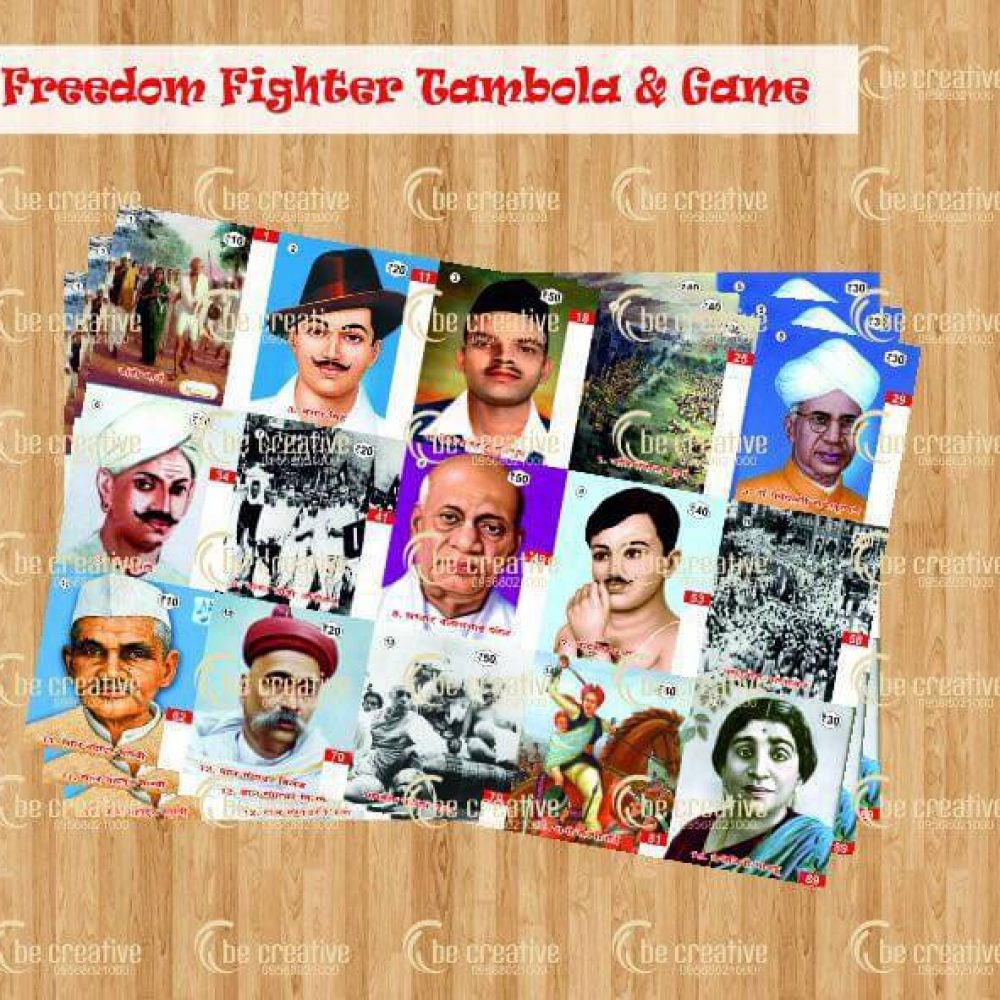 Freedom Fighter Tambola and Game