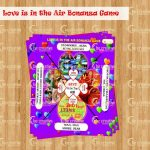 love is in the air bonanza game valentine's day kitty party games