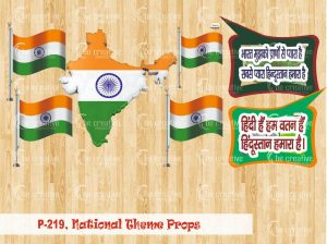 national-theme-props